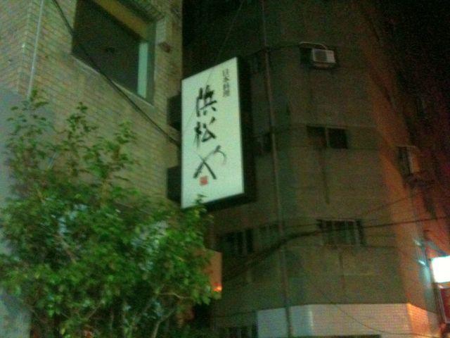 taiwan16